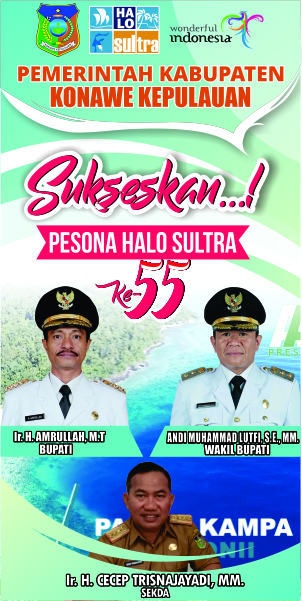 hALO sULTRA KONKEP