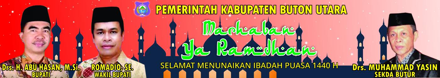 Iklan Ramadhan Butur