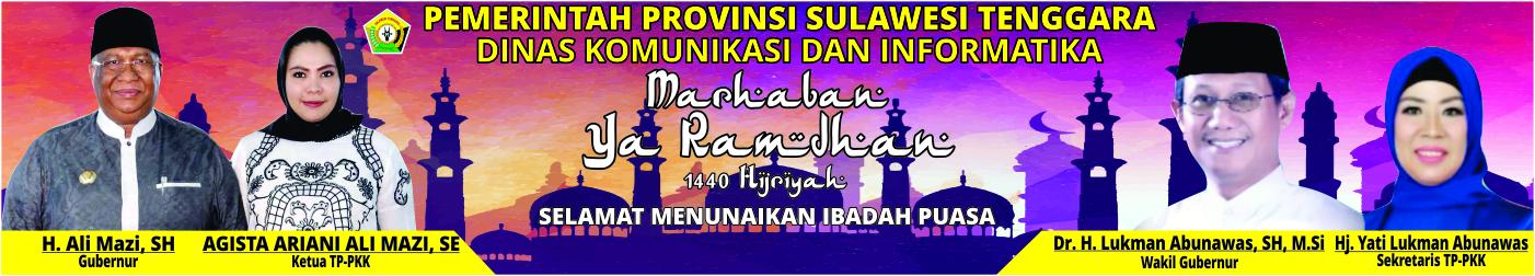 Iklan Ramadhan Kominfo